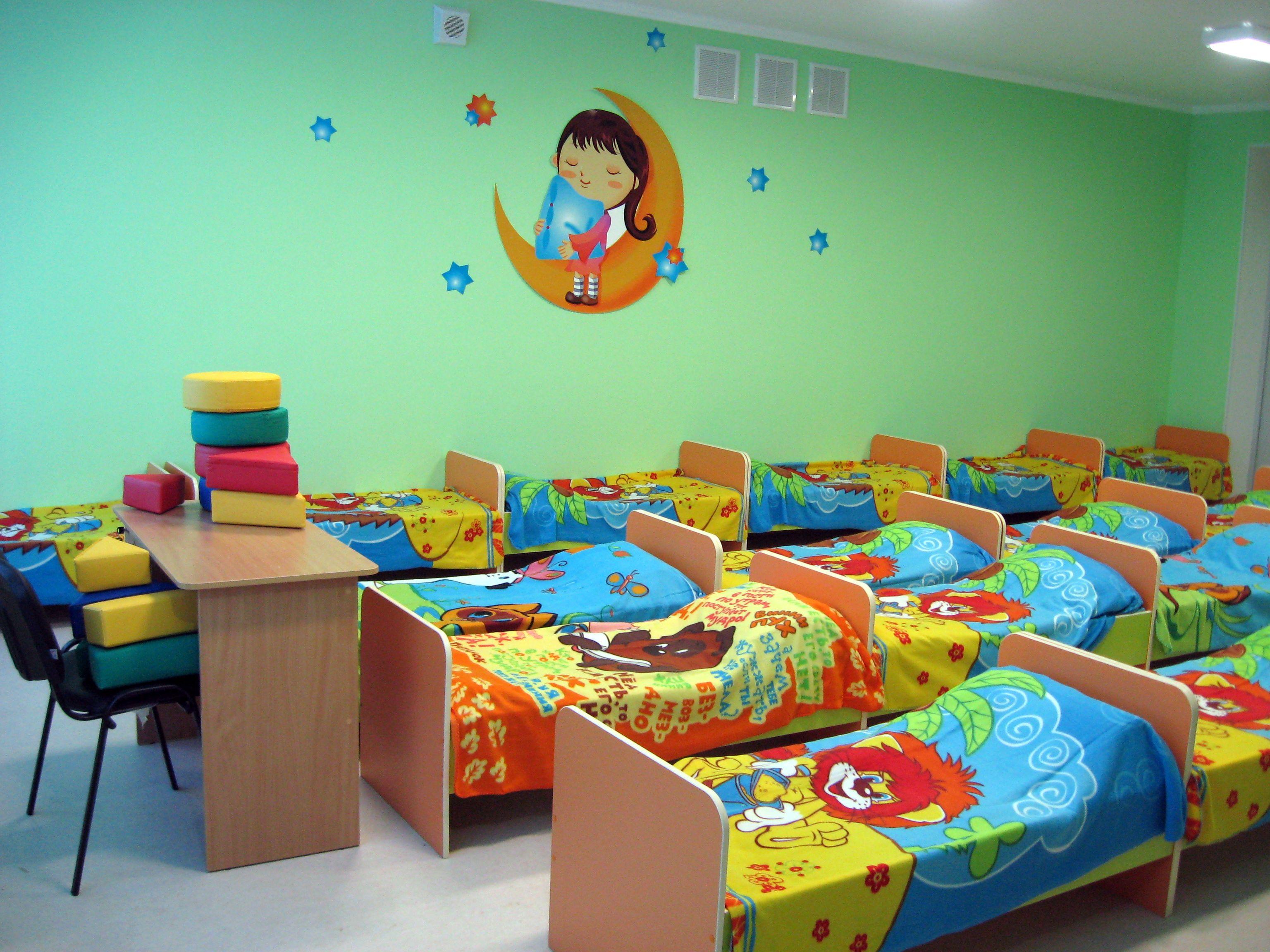 картинка детский сад