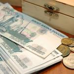 Деньги и шкатулка