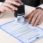 Печать на сертификате материнского капитала