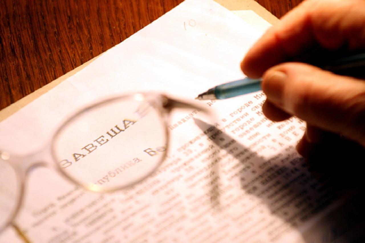 какие документы необходимы для получения наследства