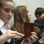 Какие нужны документы для получения паспорта в 14 лет?
