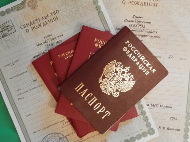 выключил Какие нужны документы на гражданство ребенку если родители русские этом