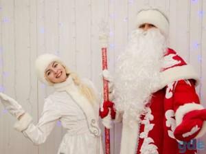 Где заказать Деда Мороза на дом