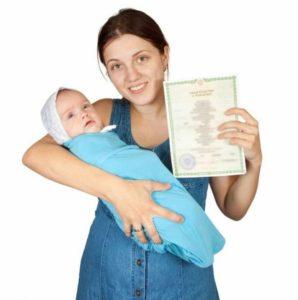 Может ли мать прописаться к ребенку без получения согласия собственника жилья